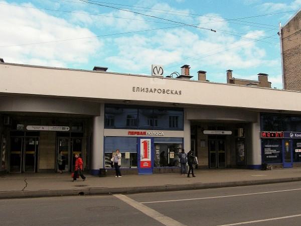 метро, Санкт-Петербург, капитальный ремонт, Елизаровской, ДК Круспкой, как добраться