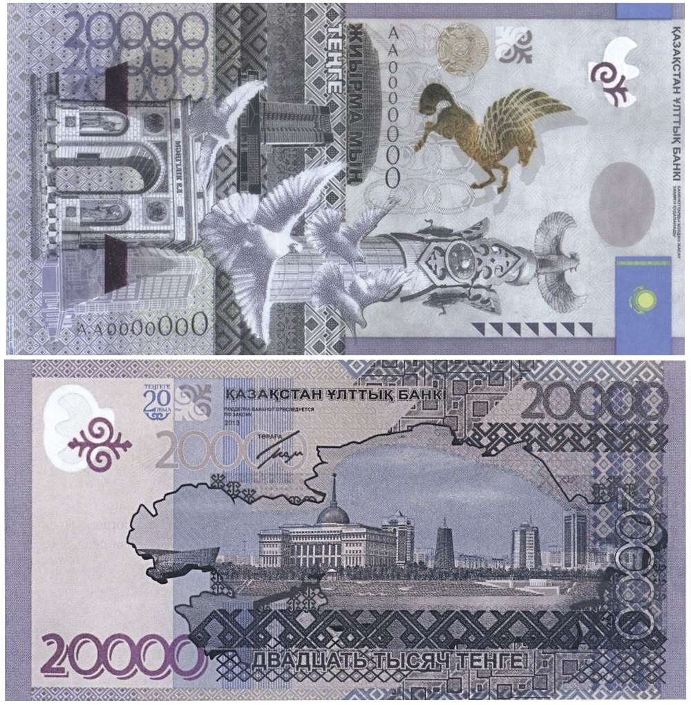 В казахстане появится денежная купюра номиналов в 10 тысяч тенге с изображением президента казахстана нурсултана